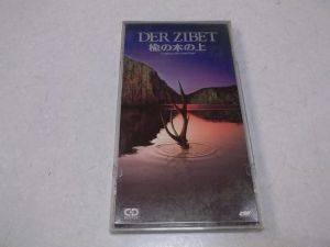 ♪★☆J-POPしりとり☆★♪ 楡の木の上=え  DER ZIBET(デルジベット)  シングル曲です!!