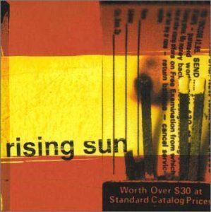 ♪★☆J-POPしりとり☆★♪ rising sun=N or ん or さ or ざ  the fantastic designs