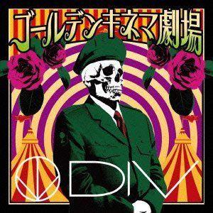 ♪★☆J-POPしりとり☆★♪ ゴールデンキネマ劇場=う or ゔ  DIV(ディバ)  ヴィジュアル系バンドのシングル曲です!!