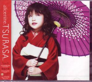 ♪★☆J-POPしりとり☆★♪ 瑠璃の雨=め  アリス九號(アリスナイン)  ヴィジュアル系バンドのシングル「TSUBASA」のカッ