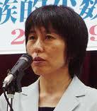 日本の政治家は田舎者まるだし。言わなくても良いことを・・猪瀬さんは。 国連人種差別撤廃委員会に働きかけているNGO団体     ほぼすべてが朝鮮総連がらみだよ、有田ヨシフ