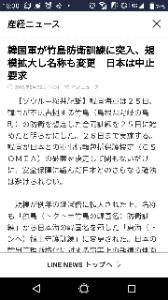 10万円からスタートですお(´・ω・`) やっぱ そうくるわな  どっちかと言うと 北よりも 李地域とのほうが 日本は戦争の可能性が高いな