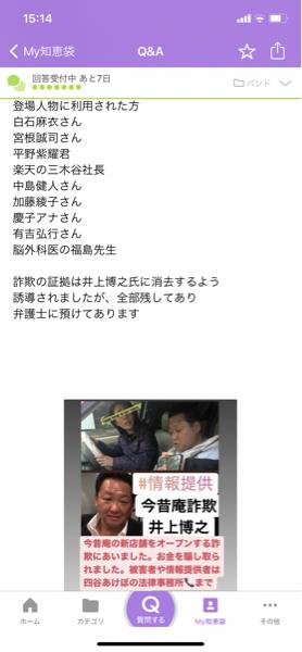 9101 - 日本郵船(株) 今昔庵詐欺で、検索