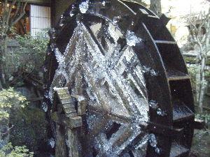 7621 - (株)うかい 謹賀新年🎍  ホルダーの皆様にとって 良い年になります様に・・・・。               昨