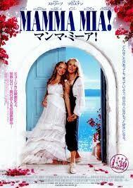 映画フアン マイコさん(映?)こんにちは。   ちょと暇で、レンタルGEOに行って見ました。 久し振りにこのDV