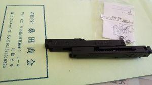 APS競技(エアーガン) APS-3用 16連マガジン購入。。 これって自作できるレベルww