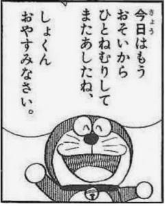 ZM - ズーム・ビデオ・コミュニケーションズ (´・ω・`)zzz