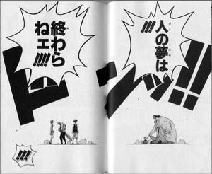 1783 - (株)アジアゲートホールディングス 死ぬも生きるも天任せよ、恐れた奴が負けなのさ!次の一瞬を生きようじゃねぇか!
