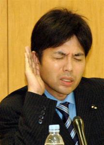2385 - (株)総医研ホールディングス コ・・・コ・・・聞こえない