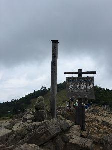 高尾山 おはようございます。 大菩薩嶺行ってきました。 途中、雨が降って、富士山どころではなかったですが、行