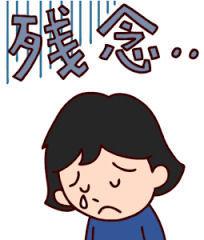 8152 - ソマール(株)    ソマール(株)様へ  悔しいです、残念です。  俺ら~いやだぁ~嫌だぁ~イヤダ、含み損急拡大中