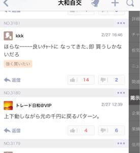 9082 - 大和自動車交通(株) 「千円に戻る」。  言っといてあげたのに。  ↓(写真参照)
