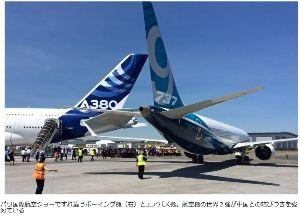 5302 - 日本カーボン(株) 【ボーイング VS  エアバス at  パリ航空ショー】 http://www.nikkei.com
