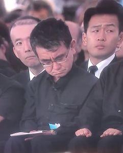8399 - (株)琉球銀行 馬鹿が、沖縄戦で20万人以上の方々が亡くなった「慰霊の日」祈りの場に、わざわざ居眠りをしにのこのこと