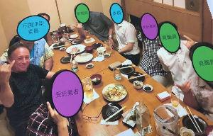 8399 - (株)琉球銀行 これが玉城デニー知事の契約前日の「癒着」現場です。   沖縄県の振興に関することを一切しないと思って