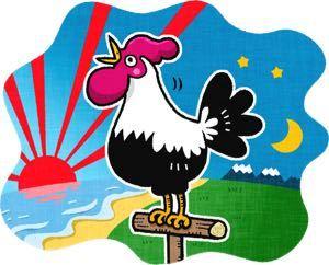 ♪秘密の花園 2020ushio.ver♪ 梅雨さんもうすぐ鶏がやかましいくらい鳴きますよww