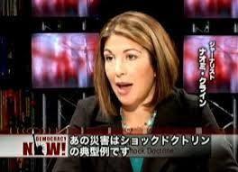 4901 - 富士フイルムホールディングス(株) > ●明日、安倍首相が「緊急事態宣言」発令しますね。 > 感染者急拡大してますから、ます