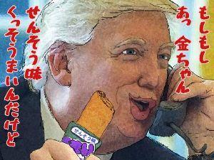 4901 - 富士フイルムホールディングス(株) 売り豚さん、避難警告発令中です!
