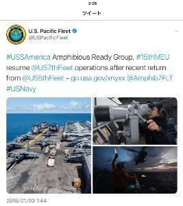4901 - 富士フイルムホールディングス(株) 追加情報です.  米海兵遠征隊の上陸作戦に従事する多目的空母 (正式名称: 強襲揚陸艦) Waspは