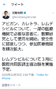4901 - 富士フイルムホールディングス(株) 国内、海外開始!