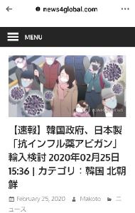 4901 - 富士フイルムホールディングス(株) 韓国政府購入決定🆗