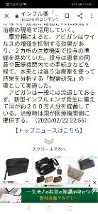 4901 - 富士フイルムホールディングス(株) 人ですよ。😄記事読んでね😃