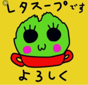 4114 - (株)日本触媒 まじ、私の証券会社が 意地悪なんだろうか?  約帝前にキャンセルしたのに、約帝済になってたからプラス