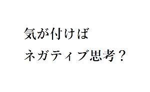 ジョイフル 本田 株価