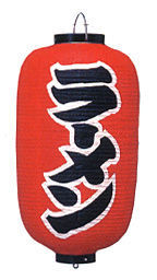 3191 - (株)ジョイフル本田 暮れにかかり  かなり、日本の財産減った様子。