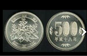 3191 - (株)ジョイフル本田 夏目札からコインに怒💢💢💢