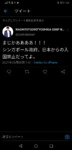 3903 - (株)gumi ふ〜む
