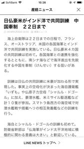 6367 - ダイキン工業(株) つ