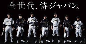 いろいろなスポーツについてのひとりごと。 次は夜のプロ野球WBC 。 テレビ局の「神に選ばれた試合」というのは誇大広告というか妄想には引いてし