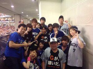 東京ドーム38度線席で、ジャイの勝利を叫ぶ\(^o^)/ さぁ逆転しましょう*\(^o^)/* 今日の東京ドーム38度戦です pic.twitter.com/