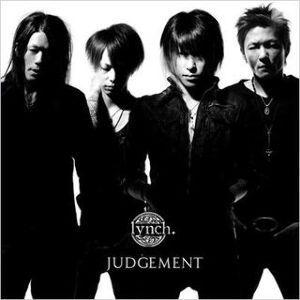 お茶の時間に… JUDGEMENT=T or と or ど or た行  lynch.(リンチ)  ヴィジュアル系バ