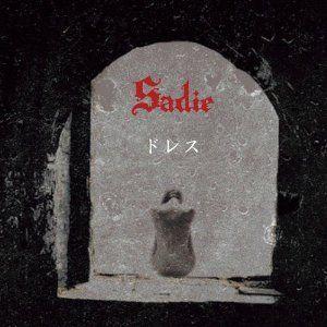 お茶の時間に… ドレス=す or ず or さ行  Sadie(サディ)  ヴィジュアル系バンドのシングル曲です!!