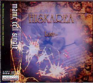 お茶の時間に… Lost・・・=T or と or ど or た行  HISKAREA(ヒスカリア)  ヴィジュアル