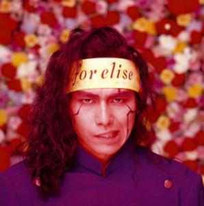 お茶の時間に… 人生は大車輪=あ行  筋肉少女帯  アルバム「エリーゼのために」の収録曲です!!  次は「あ行」から
