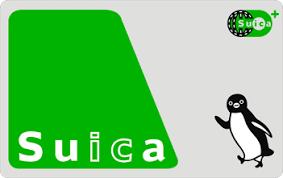 9005 - 東急(株) 東急社員がIC乗車券着服 乗客の落とし物  東急電鉄は24日、東横線中目黒駅の男性社員(29)が、