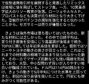 雑談、暇潰し、日常…etc (*^_^*) ( ̄∀ ̄)
