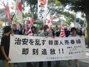 日本じゅうが放射能汚染!原発だけじゃない ヘイト=憎悪と差別は関係あるか??        ヘイト=憎悪、発言と差別とは全く何の関係もありませ