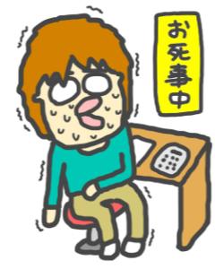 8918 - (株)ランド この人?