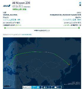 9202 - ANAホールディングス(株) > > 全日空のウィーン便がエンジン故障で、9月26日ハバロフスクに緊急着陸した記事は何