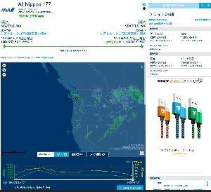 9202 - ANAホールディングス(株) 特に問題なし。 引き返しくらいよくあること。   > > 全日空のウィーン便がエンジン故