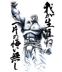 1357 - (NEXT FUNDS) 日経ダブルインバース上場投信 ナスの天ぷら 昇天