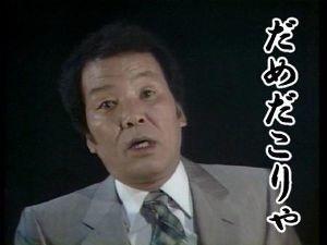 1357 - (NEXT FUNDS) 日経ダブルインバース上場投信 相変わらず・・・