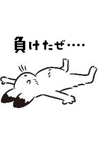 1357 - (NEXT FUNDS) 日経ダブルインバース上場投信 今の素直な気持ち・・