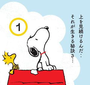 1357 - (NEXT FUNDS) 日経ダブルインバース上場投信 前向きに・・