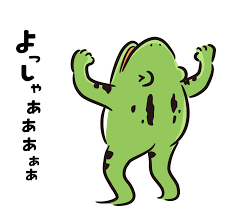 1357 - (NEXT FUNDS) 日経ダブルインバース上場投信 ゆで400号 頑張れー!