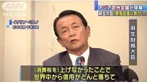 1357 - (NEXT FUNDS) 日経ダブルインバース上場投信 東京五輪開催に多額の税金を使ったでしょうが、この代わりに消費税率を引き下げて欲しかった。